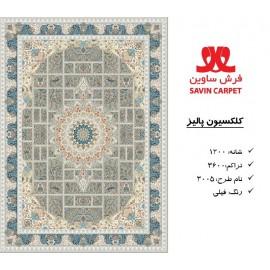 فرش ساوین طرح 3005