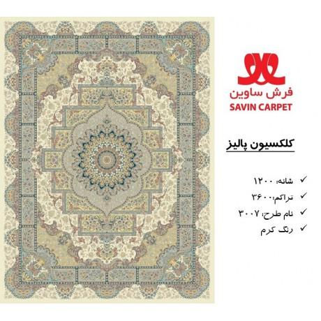 فرش ساوین طرح 3007