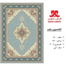 فرش ساوین طرح 3008